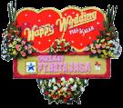 Bunga Papan Wedding 09- desain khusus