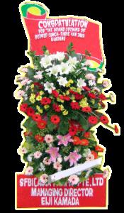 standing flower sukses 01